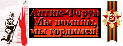 альбомы для монет киев